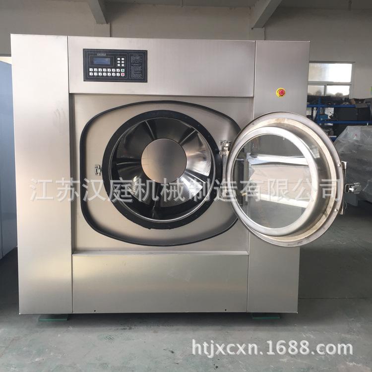 直销自动酒店水洗机工业滚筒水洗设备厂家- 工业洗衣机