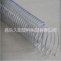 厂家供应 PVC钢丝增强软管  供应批发钢丝增强软管  PVC钢丝增强软管批发 透明钢丝管弹性钢丝增强管