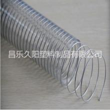 供应吸污用PVC钢丝增强软管批发