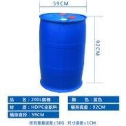 化工桶包装桶图片