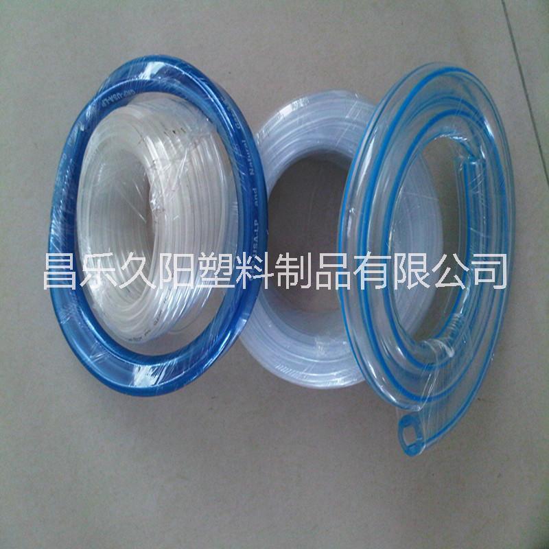 供应PVC透明流体管
