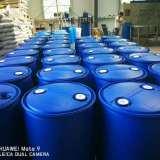 河南200L塑料桶批发厂家_河南200L塑料桶供应商_河南200L化工专用桶厂家