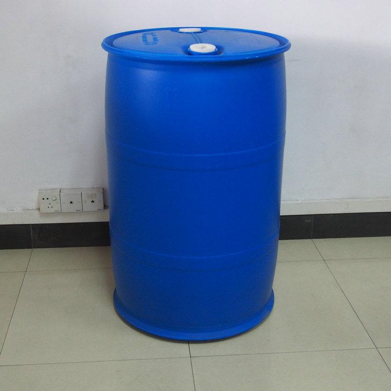 200L塑料桶200L双环塑料桶200L双层食品桶200L双层化工桶