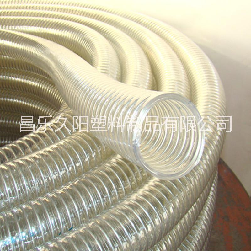 供应输水用PVC钢丝增强软管