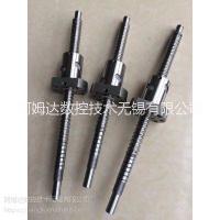 滚珠丝杆厂家,上海滚珠丝杆, 上海滚珠丝杆供应商,上海滚珠丝杆厂家