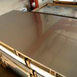 各种型号不锈钢板供应 202不锈钢卷板 309S不锈钢板 310S不锈钢板价格