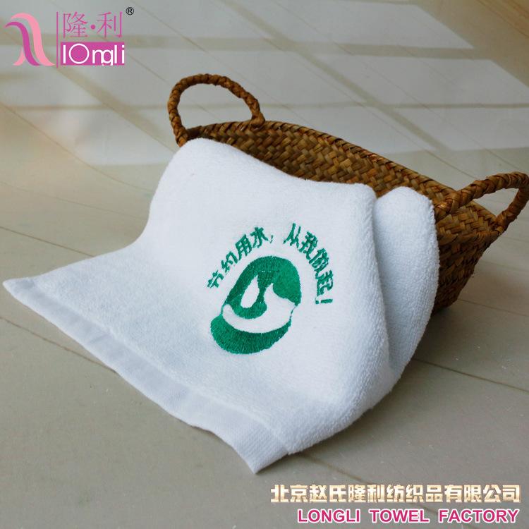 毛巾厂家直销定制logo水利部单位活动赠品广告礼品宣传毛巾 纯棉方巾