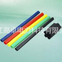 1kV热缩电缆附件