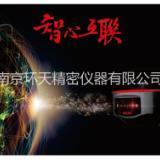 科力达K5三星RTK测量系统厂家供应批发价格