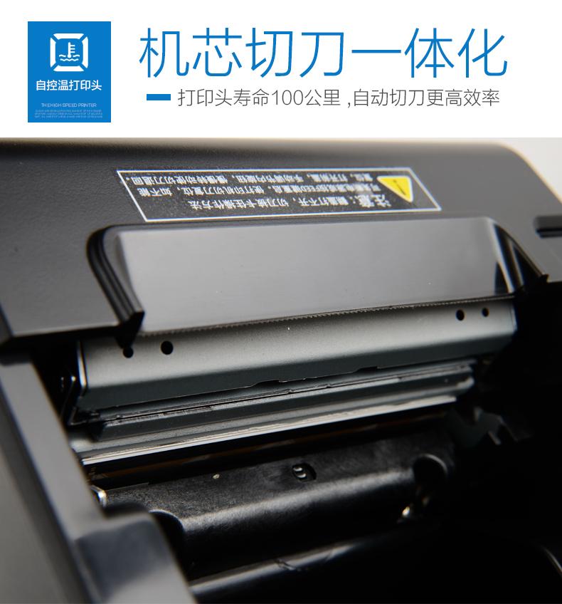 吉安云捷芯烨打印机