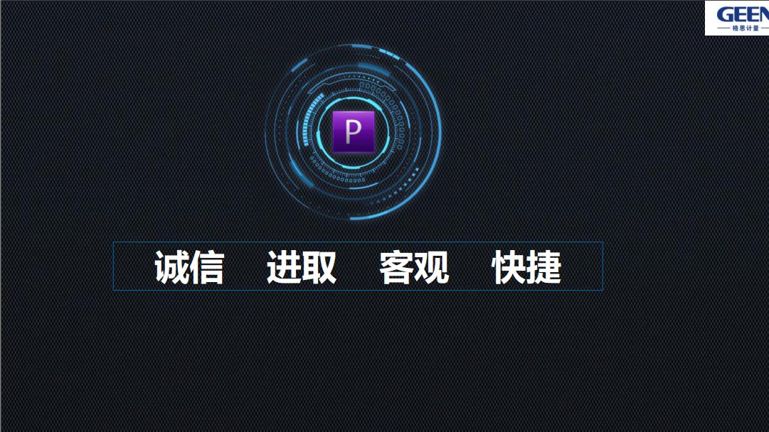 杭州仪器检测 杭州仪器检测计量校准|专业仪器计量校验机构