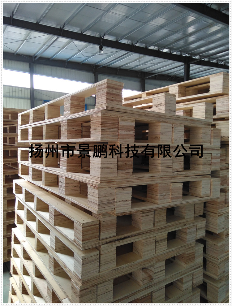木托盘-托盘厂家-扬州木托盘-托盘工厂-扬州市景鹏科技有限公司