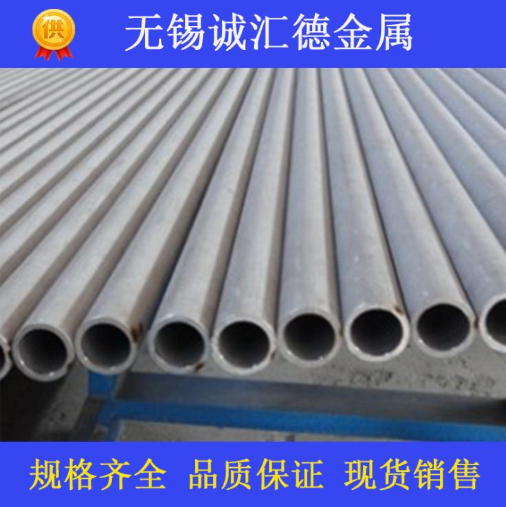 316不锈钢管切割零售品质优价格低 316不锈钢 管价格 316不锈钢管