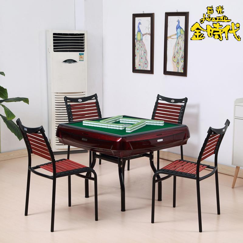 益光金时代橡皮筋办公椅简约会议椅家用麻将椅餐椅子厂家直销批发 YG7036麻将椅