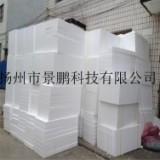泡沫-EPS厂家-扬州市景鹏科技有限公司-你身边的包装专家