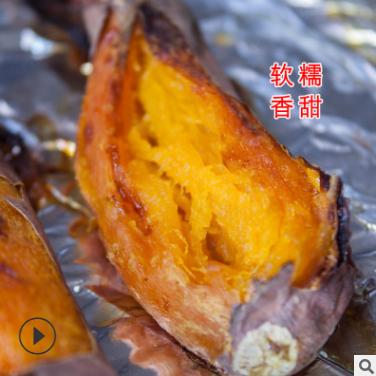 黄心番薯 黄心番薯报价 黄心番薯批发 黄心番薯供应商 黄心番薯生产厂家