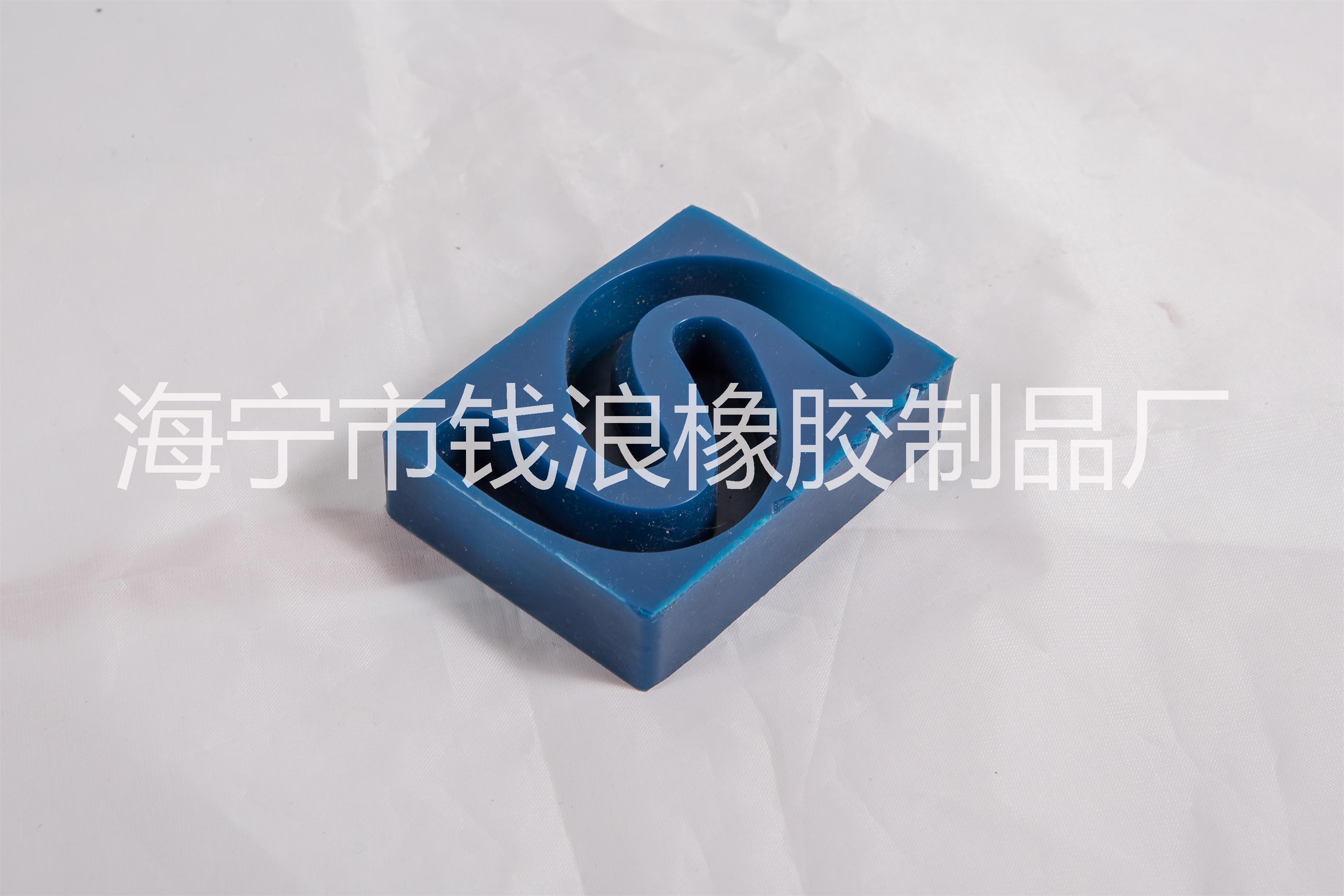 硅橡胶制品 牙型模块 牙型模块批发价格 牙型模块批发 定制牙型模块价格 定制牙型模块
