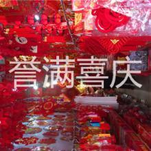 窗花剪纸厂家制作、定做、价格、供应商【阳江市江城区誉满喜庆用品店】图片