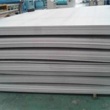 321不锈钢板中厚板切割零售现货供应批发