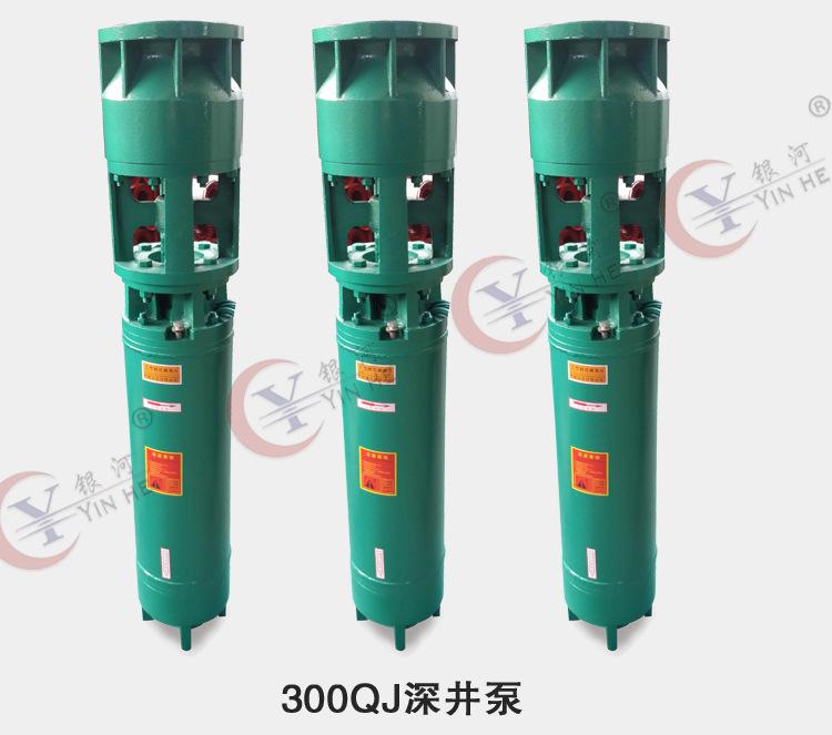 徐州QY潜水泵,QJ型号潜水泵 多级QY深井泵