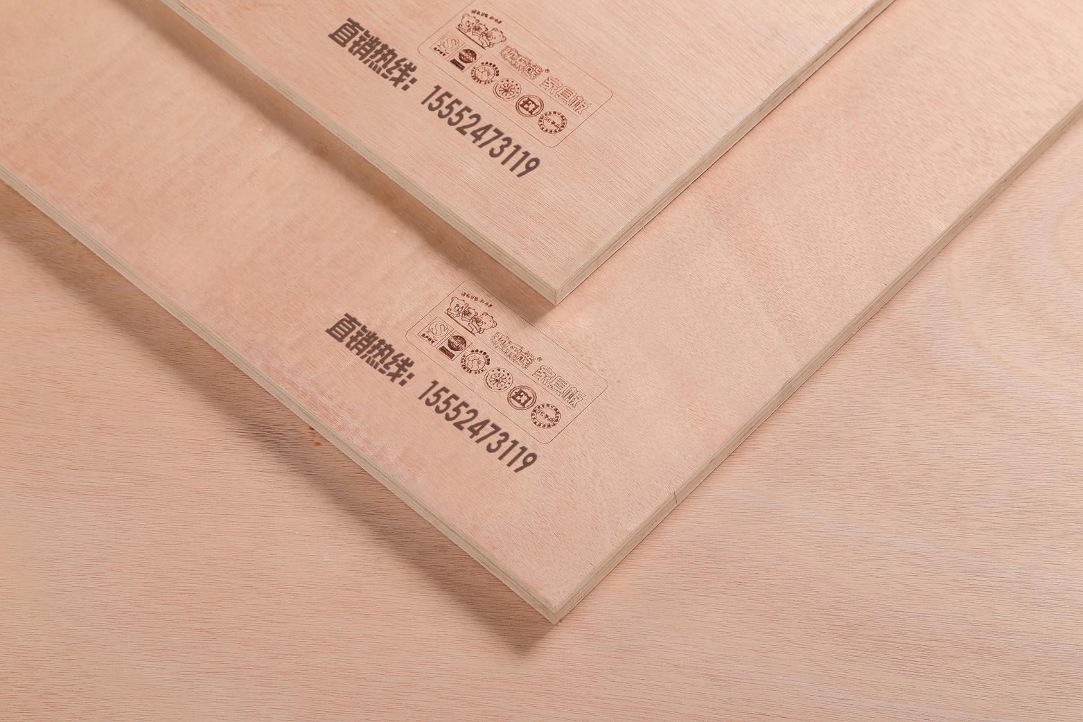 【欢乐熊】江苏厂家直销全桉杨桉加长加宽防水胶合板夹板多层板家具板生态板饰面板免漆板阻燃沙发板门套板马六甲 欢乐熊板材