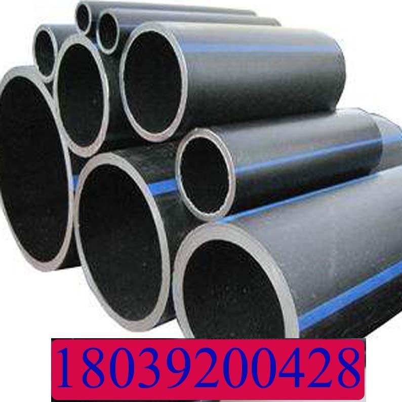 河南hdpe给水管厂家运输 hdpe给水管生产直径20mm厚度2.1mm12.5公斤压力