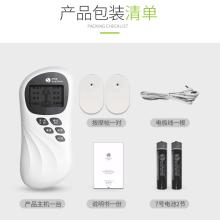 供应郑州数码经络理疗仪生产厂家 郑州数码经络理疗仪 全身按摩仪
