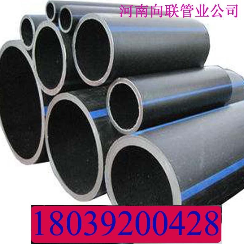 河南hdpe给水管厂家管道基础加工直径20mm厚度2.3mm16公斤压力