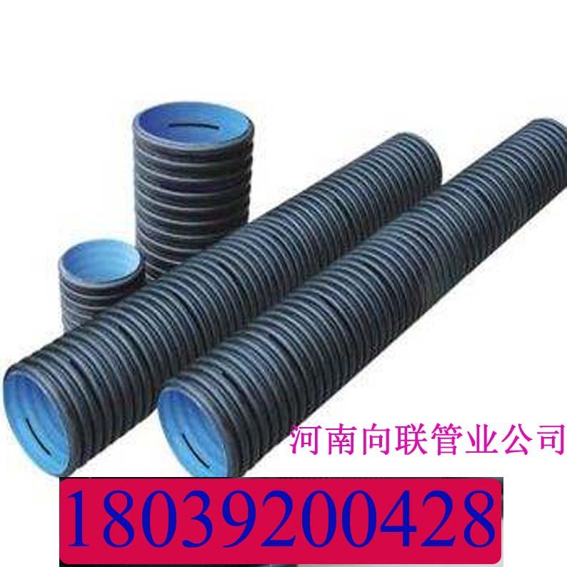 供应hdpe双壁波纹管厂家 排污管颜色黑色公称直径200mm用途排污