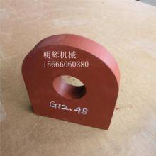 供应单孔吊板西北院标准电厂支吊架附件(根部)G12.48单孔吊板批发