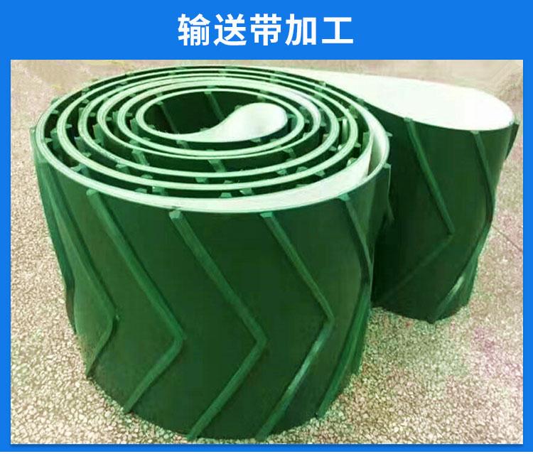 厂家直销流水线绿色PVC输送带,3MM环形传送带 专业定制行业皮带