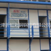 山西晋中太谷县专业活动房厂家 岩棉彩钢房生产安装一条龙图片