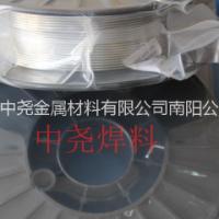 焊接铝制品专用铝铝药芯焊丝 铝铝药芯焊条