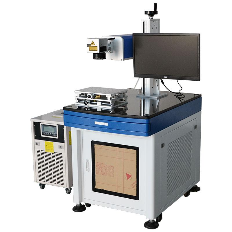 厂家直销UV紫外激光打标机pp料喷码机碳纤维雕刻机激光刻纹机硅胶激光打孔机玻璃打标机绿光机报价供应商