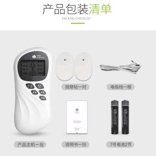 广州数码经络理疗仪健康使者图片