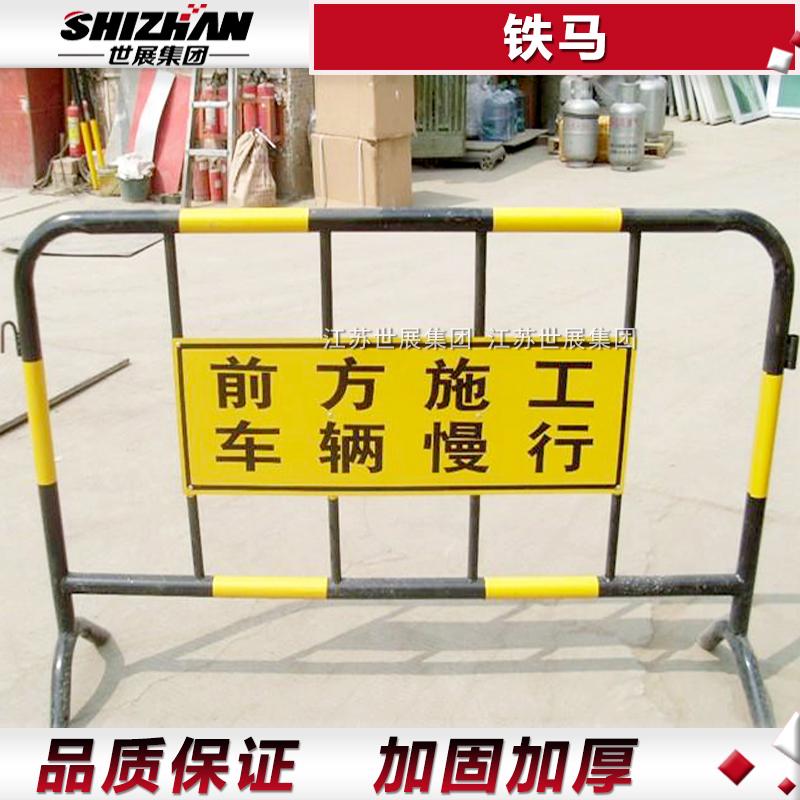铁马 移动护栏 围栏厂家批发可定制镀锌交通隔离