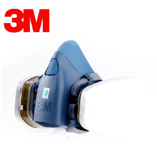 3M7502硅胶半面具半面罩 3M7502硅胶防毒半面具半面罩