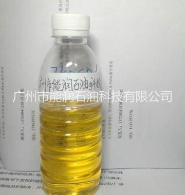 基础油图片/基础油样板图 (1)