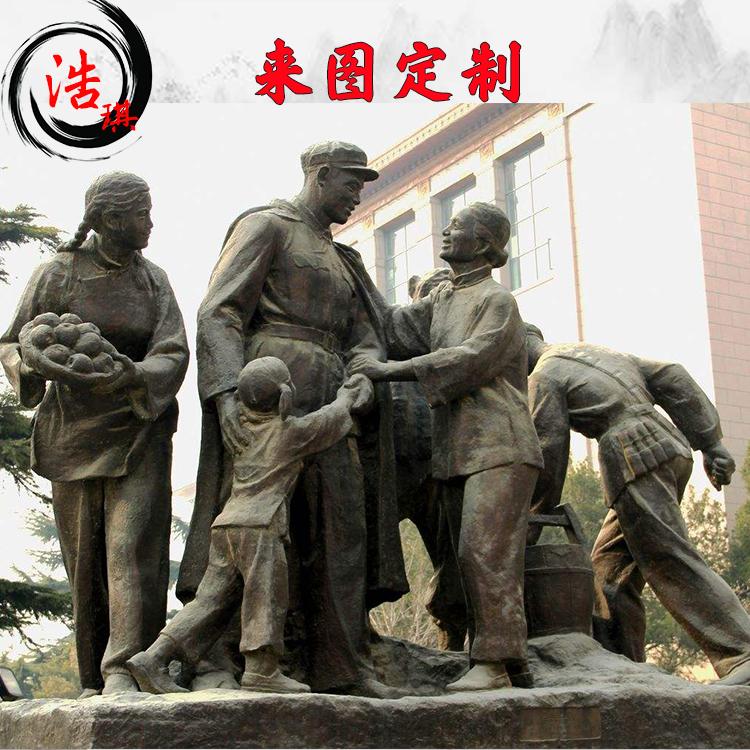 红军雕塑 铜红军雕塑 红军雕塑定制 红军雕塑厂家直销 红军人物雕塑 红军铜雕 河北红军雕塑生产厂家 红军雕塑批发
