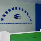 深圳宝安沙井公司前台背景墙LOGO字广告牌设计制作安装