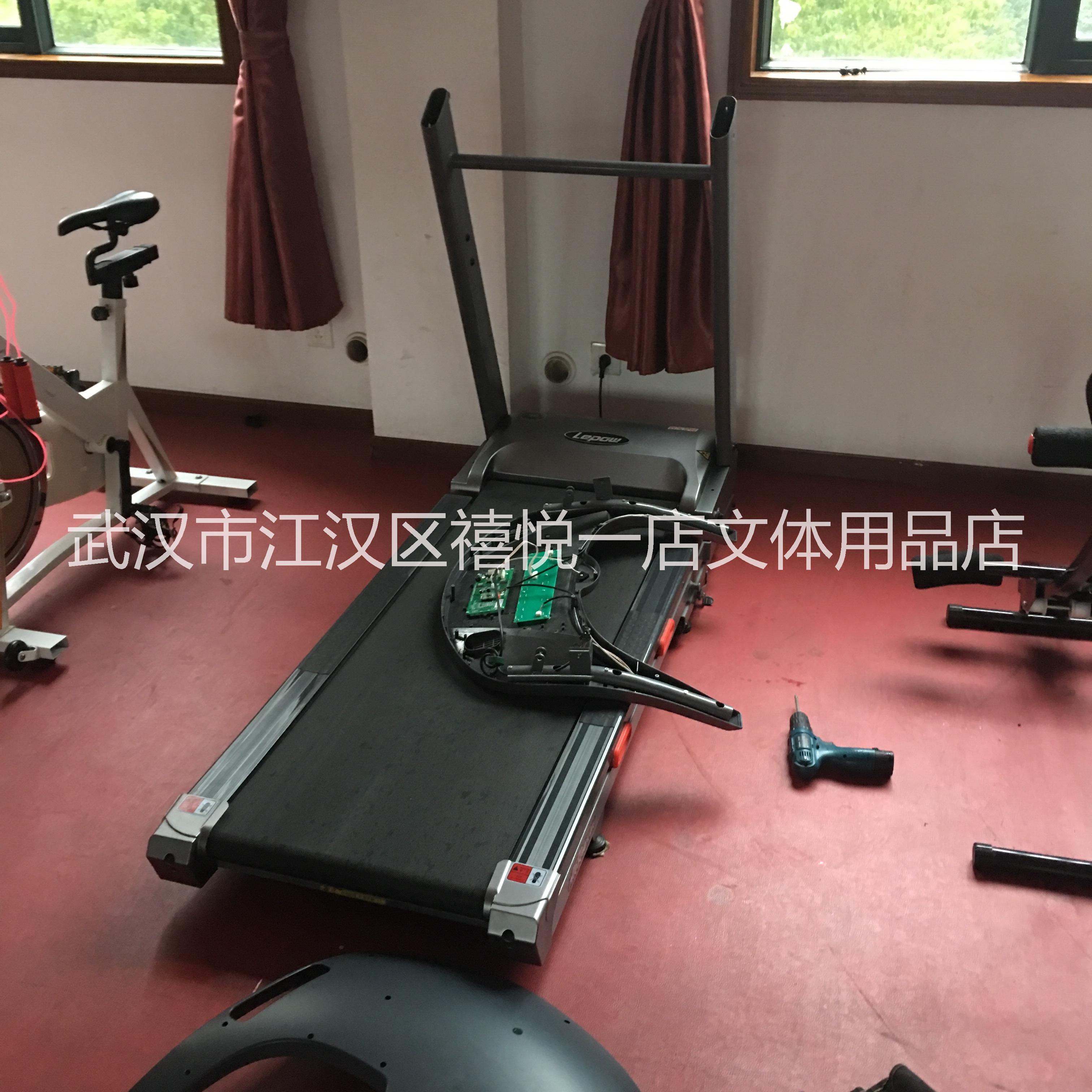武汉来跑跑步机维修 武汉汇康跑步机维修保养 健身房来跑跑步机售后