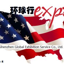 供应2020年美国国际厨房及卫浴产品展览会KBIS 2020美国KBIS厨卫用品展会批发