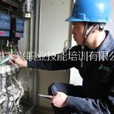 南京哪里有电工培训考证