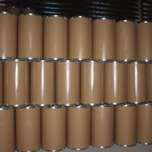 间甲氧基苯甲醇200L塑料桶包装