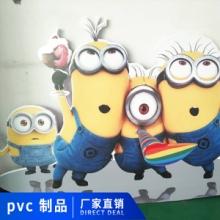 pvc制品、深圳pvc制品加工厂定制价格、广东pvc制品生产厂家定制批发价格