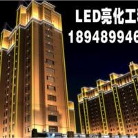 LED 亮化工程 LED亮化工程价格 汕头LED亮化工程 LED亮化工程公司 LED亮化工程厂家 揭阳LED亮化工程