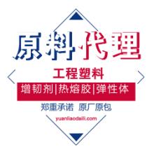透明防火V0PC_防火V0透明PC