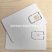 厂家直销 手机测试卡 SIM卡 4G白卡 CMW500测试卡图片