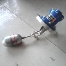 镇江BUQK防爆浮球液位控制器