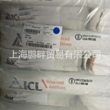 Halox Z-PLEX 111环保型防锈颜料、耐盐雾助剂 Halox Z-PLEX 111 磷 酸锌图片